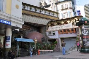 "Restaurant ""Genatsvale"""