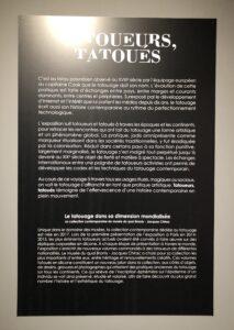Exposition Tatoueurs, Tatoués