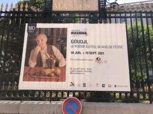 Musée Masséna Goudji